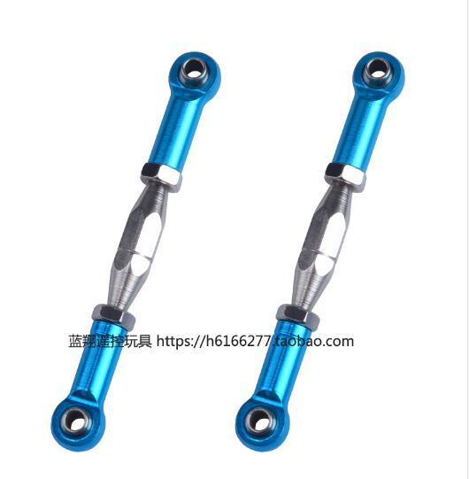 Wltoys 12428-A-B-C 12423 12628 FY-03 FY-05 FY-06 coche RC piezas de repuesto 12428-0019 de metal de ajuste de la barra de dirección