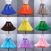 ¡Novedad de 2018! vestido de baile con falda baja, Vestido corto de Swing, combinación cosplay de Lolita, falda tutú de ballet Rockabilly Crinoline