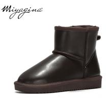 ¡Novedad de 2019! Botas de nieve MIYAGINA de piel de vaca genuina para 100%, botas clásicas para mujer de australia, zapatos cálidos de Invierno para mujer