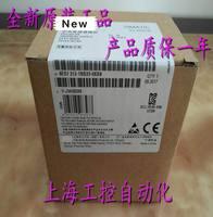 100% Originla New 2 years warranty  6ES7212-1BB23-0XB8 CPU222CN