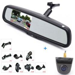 """ANSHILONG 4,3 """"ЖК-монитор заднего вида для автомобиля, зеркало заднего вида, запасной монитор с обратной резервной парковочной камерой, комплект + кронштейн OEM"""