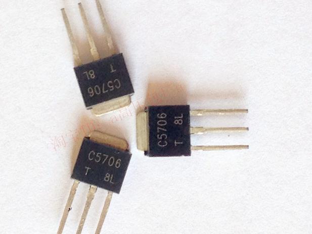 Envío gratis 10 unids/lote transistor C5706 2SC5706 TO-251, aplicaciones de conmutación de alta corriente