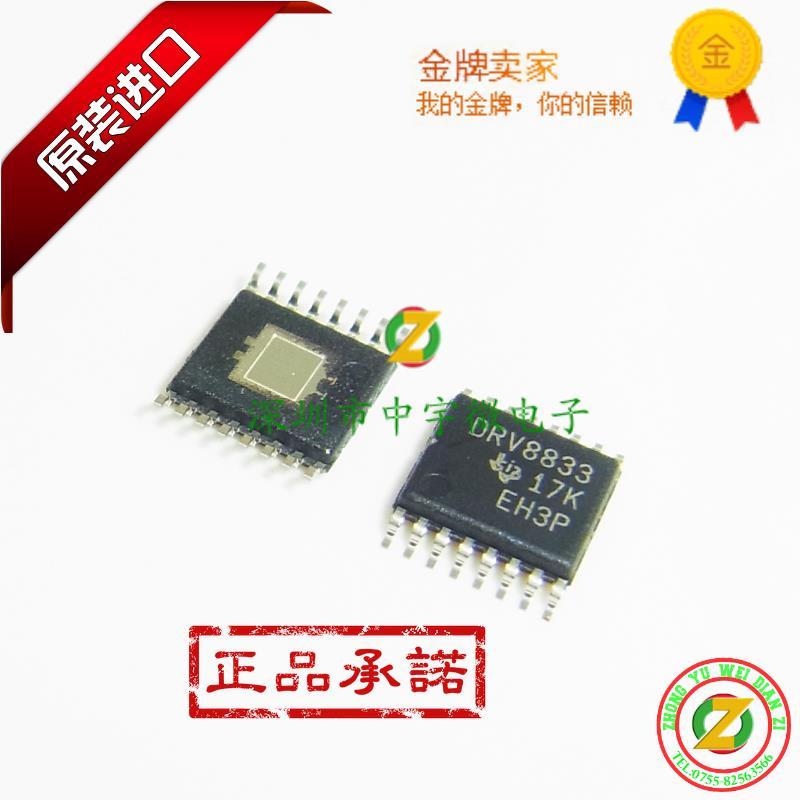 DRV8833PWPR DRV8833PWP DRV8833 HTSSOP16 100% оригинальный ШИМ контроллер