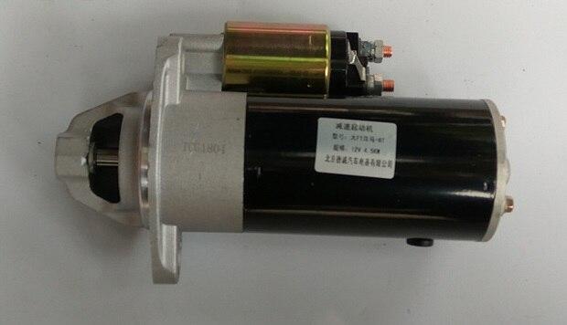 Motor de arranque rápido CY1105 CY1115 12V 8 dientes motor de arranque diesel traje Changchai Changfa
