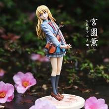 Hoge Kwaliteit Versie Uw Liggen In April Miyazono Kari Action Figure Leuke Kari Miyazono Pvc Acgn Figuur Speelgoed Brinquedos Anime