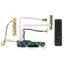 TV HDMI VGA AV USB Audio LCD carte de contrôle pour 15