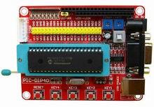Mini système de développement de puces 3 pièces   Livraison gratuite, panneau de développement de puces + un micro-puce + un câble USB