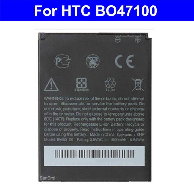 Аккумулятор bo47100 BM60100 для HTC Desire 400 500 600 Dual SIM 609d 5088 5060 One SC/ST/SU/SV C525c C525E T528 606W T606W