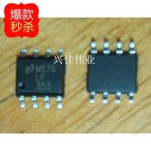 10PCS New LF353 LF353DR LF353MX Chip SOP-8 op-amp buffer amplifier