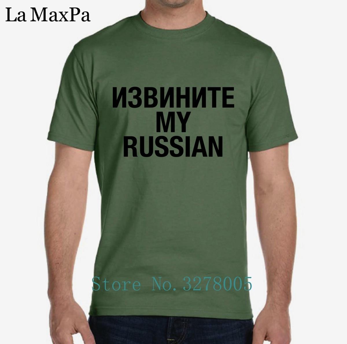 Personalizar camiseta divertida ocasional Rusia San Petersburgo hombres camiseta traje camiseta humor verano o-cuello Top pop camiseta
