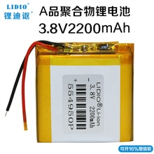 3.8 V batterie au lithium polymère 554950 2200 mAh équipement médical infrarouge balayage plaque chauffante batterie au lithium