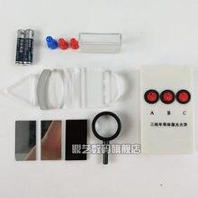 Conjunto de caja experimental óptica láser de tres líneas lente convexo espejo convexo paralelo láser sin batería envío gratis