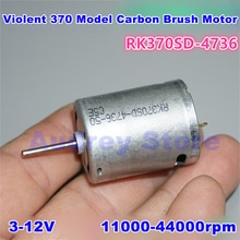 جديد RK370-4736 عنيفة 370 نموذج عالية السرعة الكربون فرشاة موتور 44000 rpm 3 V 6 V 7.2 V 12 V للمياه قنبلة
