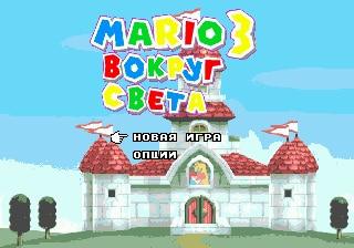 Super Mari Bros. 3 16 bit SEGA MD Game Card For Sega Mega Drive For Genesis