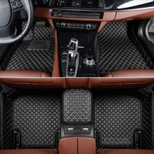Customized car floor mats for BMW 3 5 6 7 series E90 F30 E60 E61 F10 F11 F07 G30 E63 F12 F13 E65 F01 F01 G11 G12 carpet liners