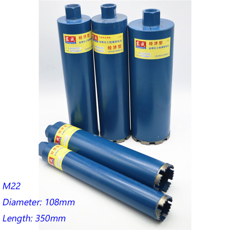108*350mm Diamond Core Drill Bit 102*350mm Water Diamond Core Bit 96*350mm Wall Drill Hole