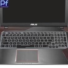"""17 인치 노트북 키보드 커버 피부 보호대 아수스 ROG GL753vd GL753 GL753ve GL753v FX753ve FX753vd FX753v FX753 17.3"""""""