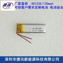 3,7 В 401235 полимер, bluetooth-гарнитура, литиевая батарея, высокая емкость, Автоспуск, ручка для чтения, обычная аккумуляторная батарея