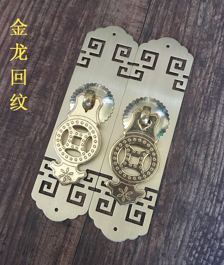 مقبض باب نحاسي صيني عتيق من مينج آند تشينغ ، ملاحظة ، خزانة ملفات ، خزائن ، خزانة ، مقبض خزانة