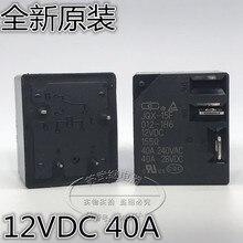 JQX-15F 012-1H6 40A     Relay  12VDC