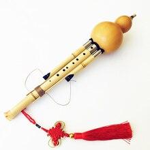Chinois à la main Hulusi doré bambou gourde Cucurbit flûte 7 & 9 trous Instrument de musique clé de bB/C/F/G avec étui Flauta Dizi