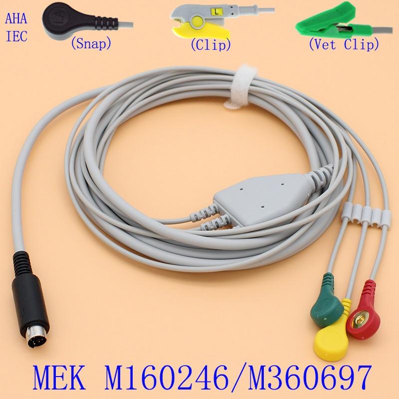 7P ECG EKG 3 يؤدي كابل والقطب leadwire ل MEK M160246/M360697 مع AHA/IEC/المفاجئة/كليب/البيطري كليب