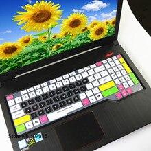 15.6 inch laptop keyboard cover protector For ASUS ROG Strix SCAR II 2 GL504 GL504G GL504GS GL504GM 15 inch