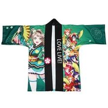 LoveLive! Japanische Mode Casual Haori Liebe live Hoshizora Rin Yazawa Nico Mantel Yukata Cosplay Kostüm Männer Frauen Kimono