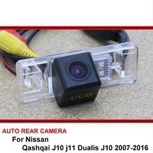 Caméra de Vision nocturne   Pour Nissan Qashqai J10 J10 Dualis J10 2007-2016, caméra arrière, caméra de recul de voiture, véhicule CCD
