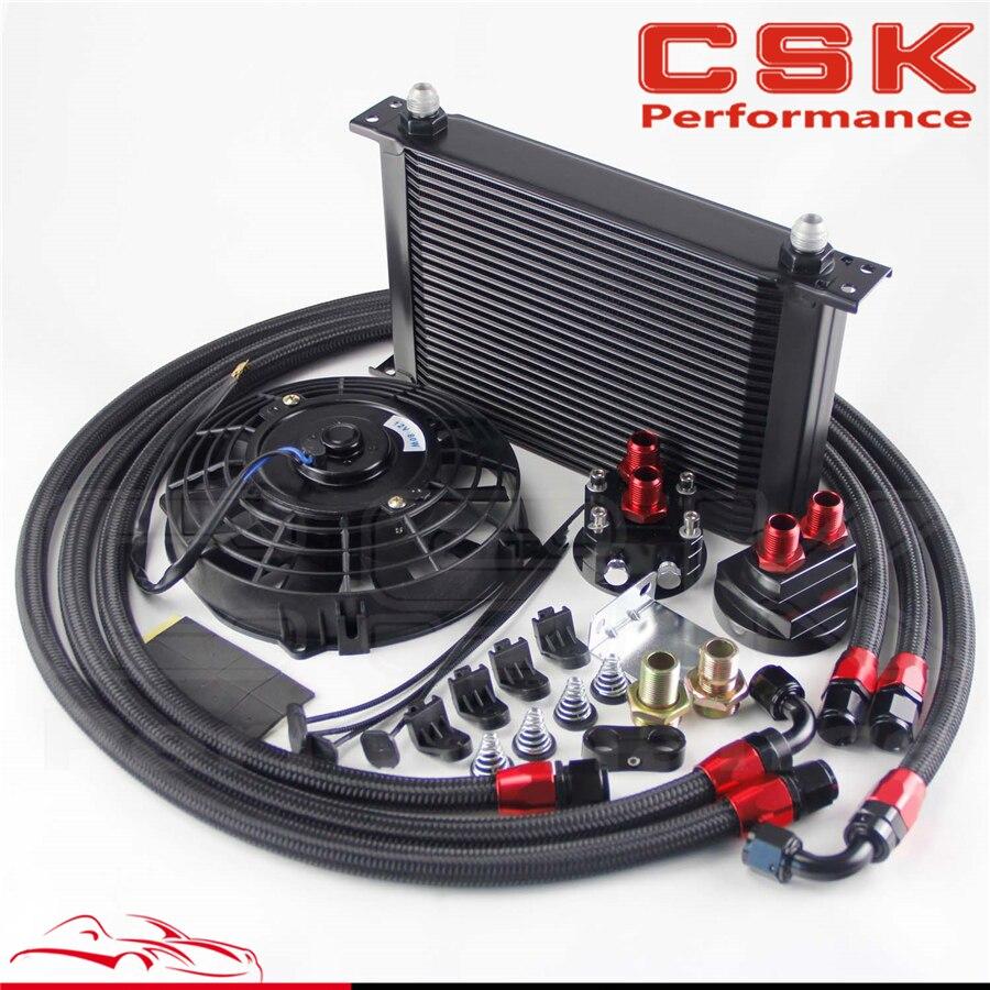 """25 Row AN8 chłodnica oleju silnikowego/filtr wąż relokacji + 7 """"wentylator elektryczny zestaw BK"""