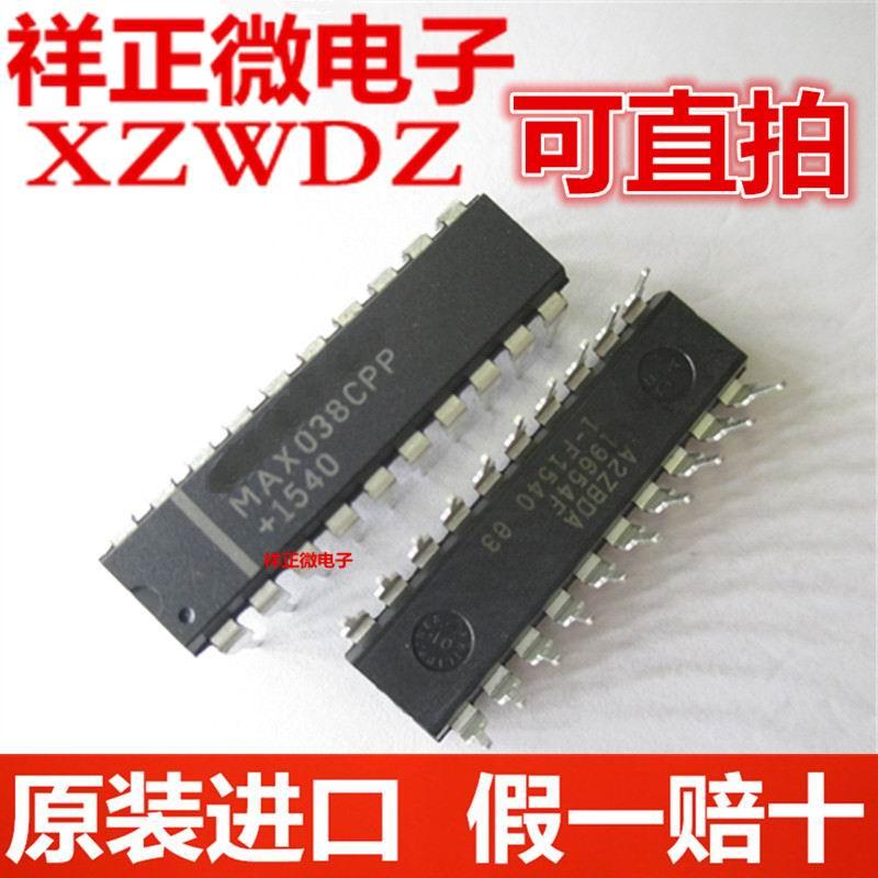 Envío gratis 2 unids/lote MAX038CPP DIP-20 nuevo y original en stock