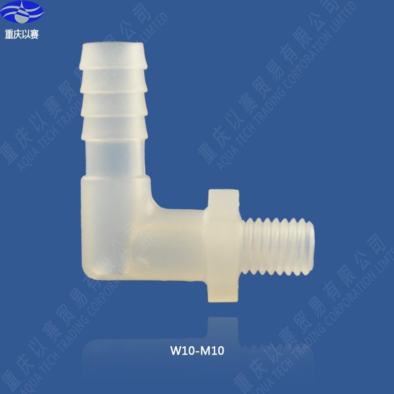 وصلة كوع بلاستيكية 8-M10, وصلات كوع بلاستيكية لإمداد المياه ، موصل خرطوم ، تجهيزات أنابيب