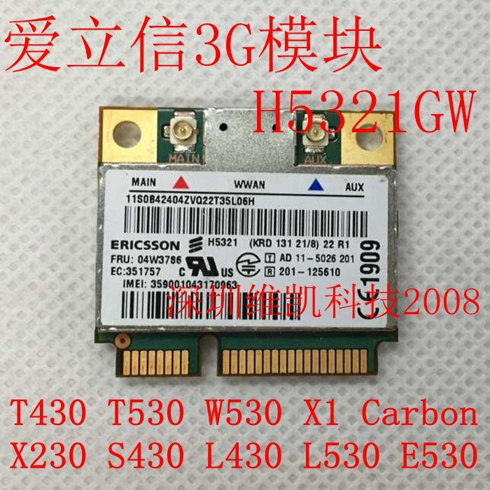 H5321GW HSPA+21Mbps 3g Module WWAN Card USE for Thinkpad x1 Carbon IBM X230 W530 T430 E520 04W3786 60Y3297 0A36319 3G CARD
