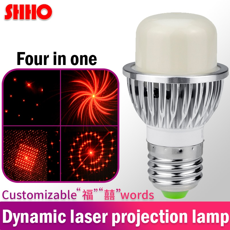 High quality stage lamp laser light four in one projection pattern light bulb red laser festival decorating lamp E27/B22