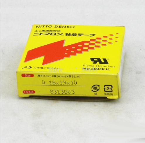 3 rolos/lote alta qualidade nitto denko fita 903ul nitoflon silicone fita adesiva (t0.18mm * w19mm * l10m)