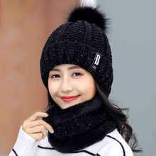 Bonnet tricoté en laine tricoté pour femmes   skullies chaudes dhiver, chapeau de marque de bonne qualité pour femmes, boule de Ski, bonnet en fourrure et pompons, écharpe tricotée