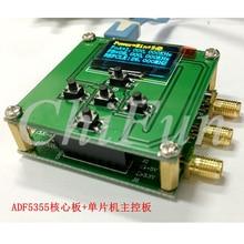 Adf5355 (코어 보드 + 공식 웹 사이트 제어 보드 + mcu 제어) 호스트 컴퓨터 구성 rf 소스 54 mhz-13600 mhz