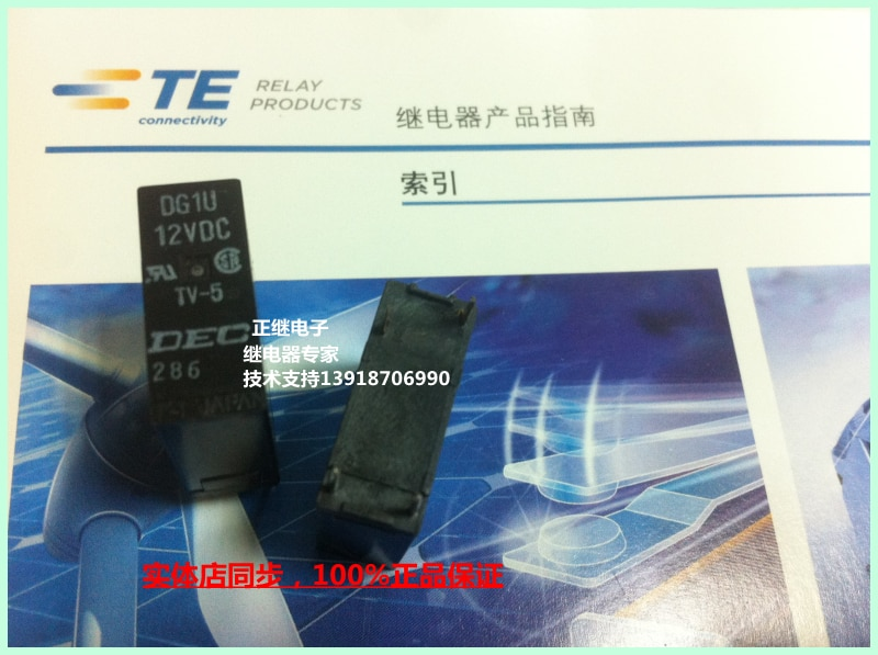 2pcs/lot Original relay DG1U-12VDC TV-5 4PIN a group of New and original