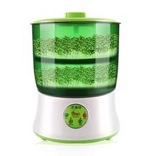 110/220 v Intelligente Germogli di Soia Maker household Aggiornamento Grande Capacità Termostato Verde Semi di Coltivazione Automatica Germogli di fagioli Macchina