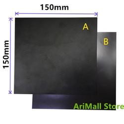 1 pcs 3D Heatbed Impressora De 150x150mm etiqueta Adesiva Magnética Flexível Placa de Construir A + B isolamento pc filme kit