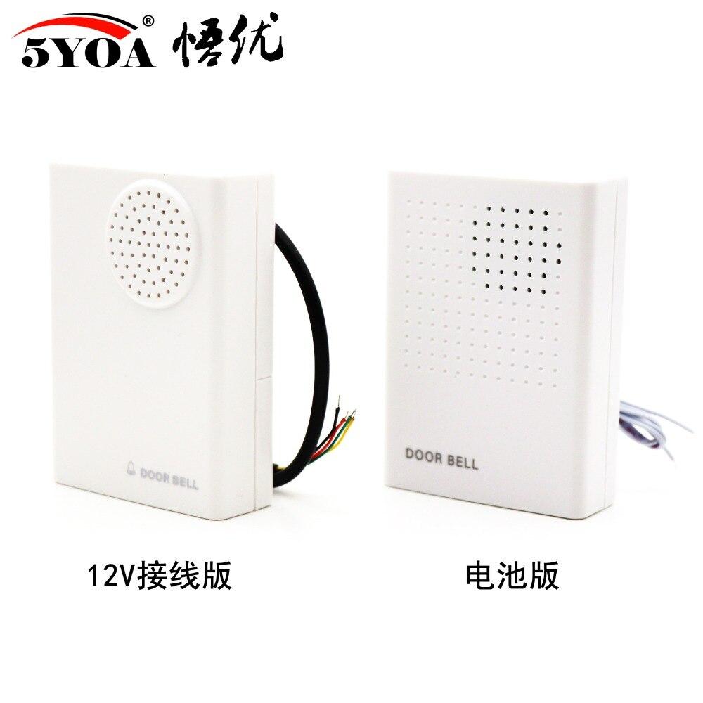 Электронный проводной дверной звонок, сухая батарея Ding-Dong или подключение к 12 В, два типа дверного звонка