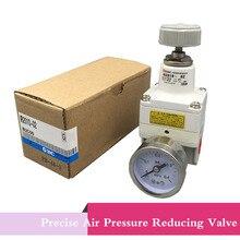 SMC régulateur de pression de précision   Avec manomètre et support, régulateur de pression munal