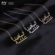 Personnalisé Double arabe nom 925 en argent Sterling collier nom plaque pendentif tour de cou pour femmes hommes bijoux cadeau