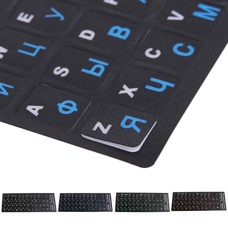 Наклейки для клавиатуры с русскими буквами Матовый ПВХ для ноутбука, компьютера, настольного компьютера, клавиатуры для ноутбука