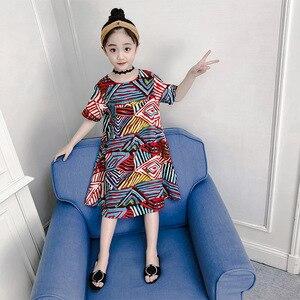 Girls' New Style Fashion Dress 2019 Korean Version of The Big Boy Summer Flower Grid Cotton Skirt Children's Wear