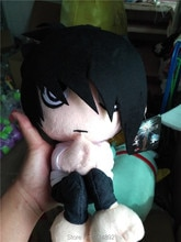 Note de mort peluche poupée Anime L. Lawliet cosplay figure peluche jouet 30 cm dessin animé oreiller livraison gratuite