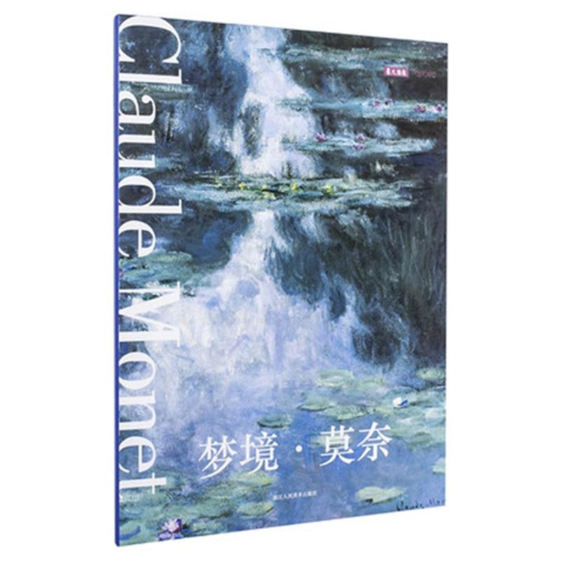 12 листов/уп красивые Сказочная страна Клод монет Большой Почтовые открытки