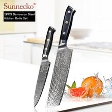 SUNNECKO 2 pièces ensemble de couteaux de cuisine couteau utilitaire couperet 73 couches damas acier japonais VG10 lame G10 poignée couteau à viande