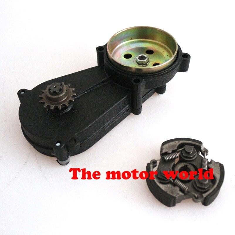 T8F 14T 49CC Gear Box & Clutch with Keyway For 47cc 49cc Pocket ATV Mini Dirt Bike Moto Quad Motorcycle Parts