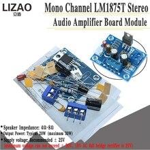 LM1875T моно бум уровень мощности 30 Вт усилитель мощности динамика PCB производство DIY kit LM1875